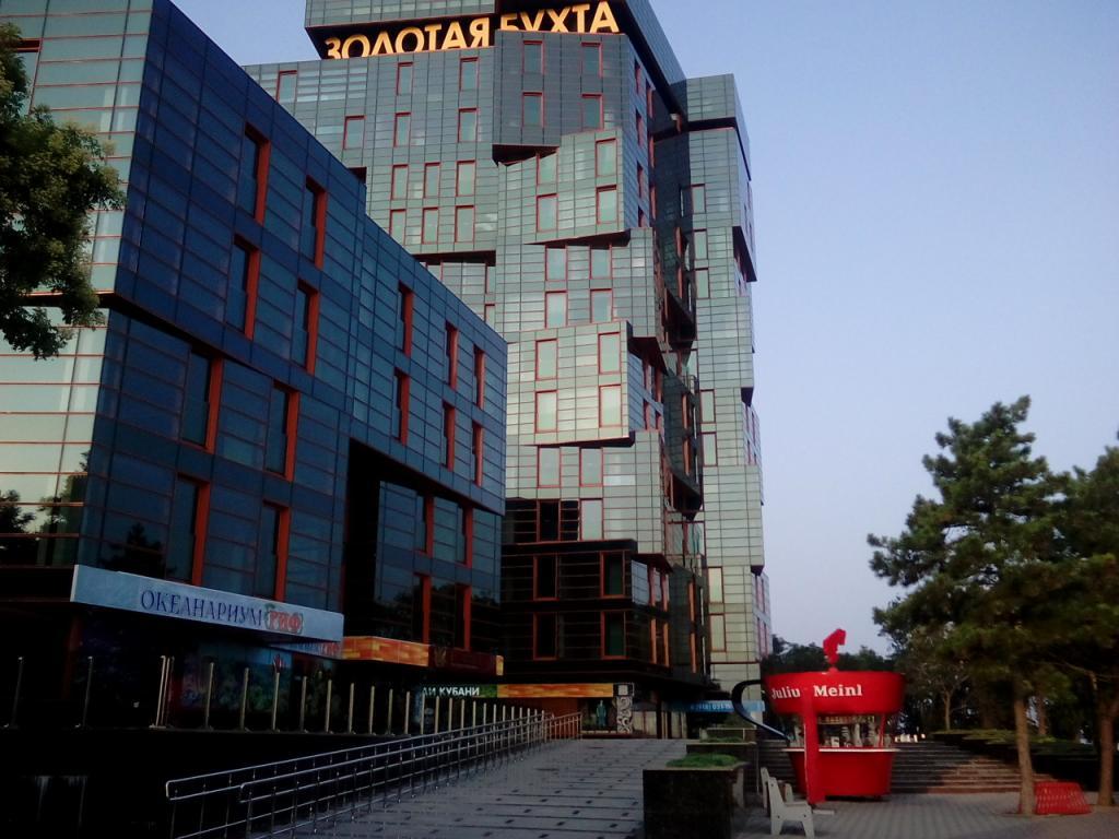 ЖК Золотая бухта в Анапе