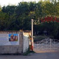 вход на территорию жк Кавказ в Анапе