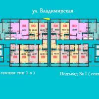ЖД ул. Владимирская, 114 в АНапе, общая планировка