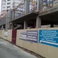 Анапа, ул. Промышленная 2д ,13.10.2015 входим во двор