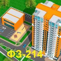 Новостройка ЖК Оранж – Анапа 12 мкр дом 36 а