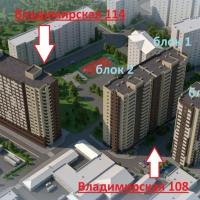 Новостройка ЖК Уютный – Анапа