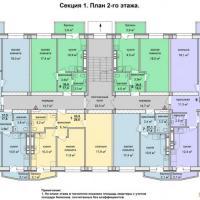 жк Стройград планировки 2 этажа