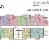 Планировки домов №2, 3, 4 , этаж 11-12, сдача в середине 2017 и в конце 2018 года