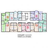 ЖК Южный квартал. План 2-5 этажа, секции 1, 2, 3, 4