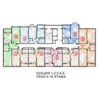 ЖК Южный квартал. План 6-18 этажа, секции 1, 2, 3, 4