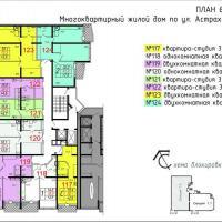 Планировка этажа ЖК Астраханская 71 А в Анапе