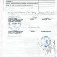 разрешение на строительство (4)