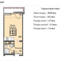 ЖК Триумф планировка студии 20,83 кв.м.