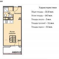ЖК Триумф планировка студии 22,15 кв.м.
