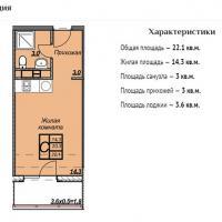 ЖК Триумф планировка студии 22,1 кв.м.