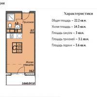 ЖК Триумф планировка студии 22,2 кв.м.