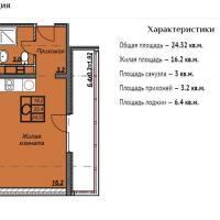 ЖК Триумф планировка студии 24,32 кв.м.
