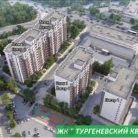 ЖК Тургеневский квартал Анапа
