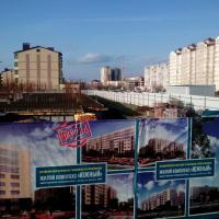ЖК Южный в Анапе, фото 1 от 04.01.17