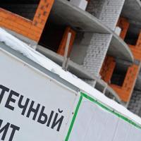 Темпы роста ипотеки составили 35% в Анапе
