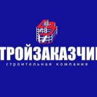 ООО Стройзаказчик Анапа