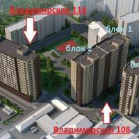 ЖК Уютный, 3д панорама-1