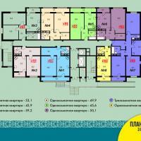 жк Уютный, Блок 3 подъезд 3 этаж 1