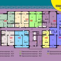 жк Уютный, Блок 3 подъезд 3 этаж 9
