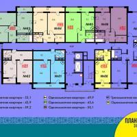 жк Уютный, Блок 3 подъезд 3 этаж 10