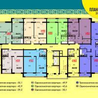 жк Уютный, Блок 3 подъезд 3 этаж 11