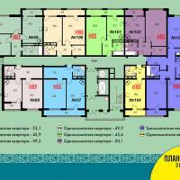 жк Уютный, Блок 3 подъезд 3 этаж 12