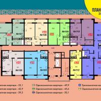 жк Уютный, Блок 3 подъезд 3 этаж 13