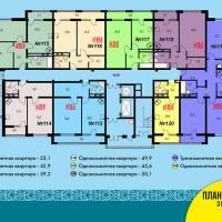 жк Уютный, Блок 3 подъезд 3 этаж 14