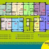 жк Уютный, Блок 3 подъезд 3 этаж 16