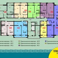 жк Уютный, Блок 3 подъезд 3 этаж 6