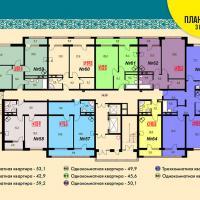 жк Уютный, Блок 3 подъезд 3 этаж 7