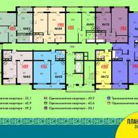 жк Уютный, Блок 3 подъезд 3 этаж 8