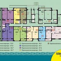 Блок 2, план 1 этажа 1 подъезд