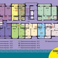 Блок 2, план 10 этажа 1 подъезд
