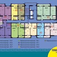 Блок 2, план 11 этажа 1 подъезд