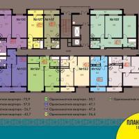Блок 2, план 12 этажа 1 подъезд