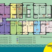 Блок 2, план 13 этажа 1 подъезд