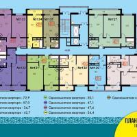 Блок 2, план 15 этажа 1 подъезд