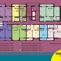 Блок 2, план 16 этажа 1 подъезд
