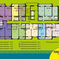 Блок 2, план 17 этажа 1 подъезд