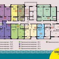 Блок 2, план 2 этажа 1 подъезд