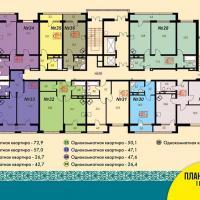 Блок 2, план 4 этажа 1 подъезд