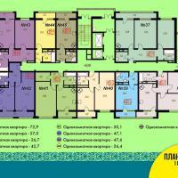 Блок 2, план 5 этажа 1 подъезд