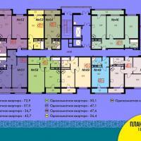 Блок 2, план 6 этажа 1 подъезд