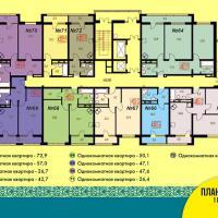 Блок 2, план 8 этажа 1 подъезд