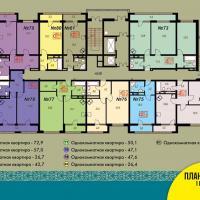 Блок 2, план 9 этажа 1 подъезд
