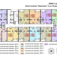 планировки жк Вертикаль, 1 подъезд, 1 этаж